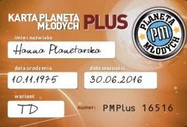 PMPlus-266x181